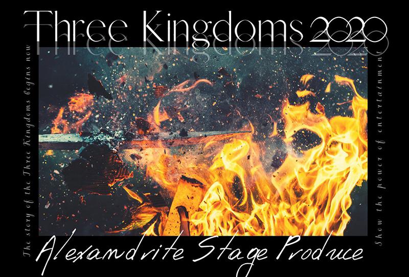 Three Kingdoms〜魏国編〜